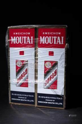 A Package of Chinese Bottles of Moutai