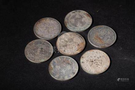 A Set of Chinese Silver Coins
