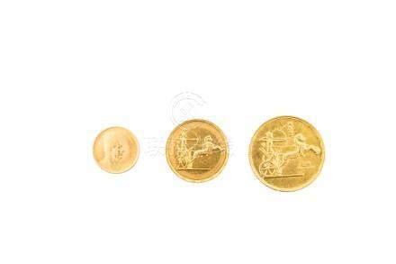 EGYPTE, lot de 3 pièces :République (1953-1958), pound 1955.République arabe un