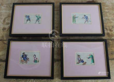 A set of four Chinese 19th century rice paper torture studies