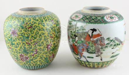 A late 19th cent Chinese porcelain ginger jar and similar