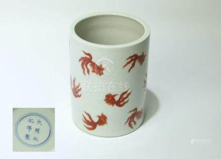 A Chinese Iron-Red Porcelain Brush Pot