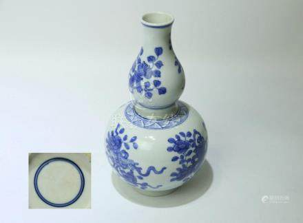 A Chinese Blue and White Double Gourd Porcelain Bowl