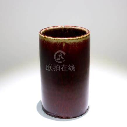 A Chinese Flambe-Glazed Porcelain Brush Pot