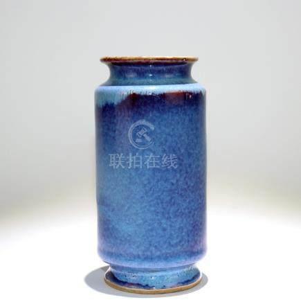A Chinese Flambe-Glazed Porcelain Vase