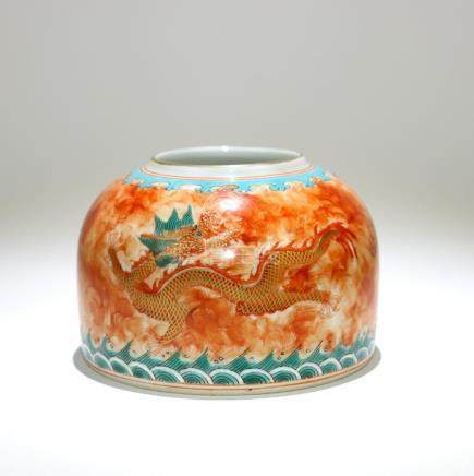 A Chinese Iron-Red Porcelain Water Pot