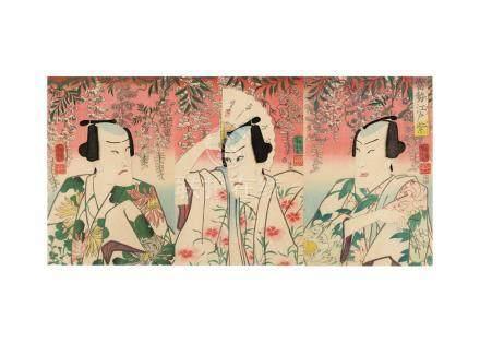 月岡 芳年當勢江戸紫 (三連圖)