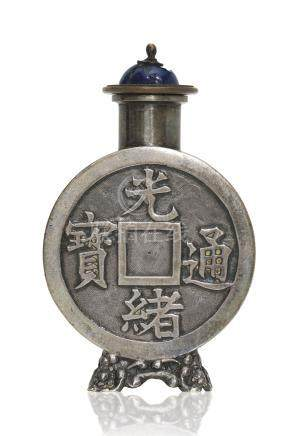 A SILVER 'GUANGXU COIN' SNUFF BOTTLE