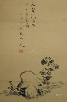 A Japanese painting
