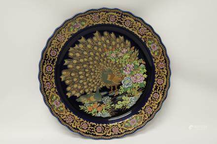 A Japanese porcelain plate