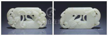 A WHITE JADE RETICULATED 'DOUBLE CHILONG' PLAQUE