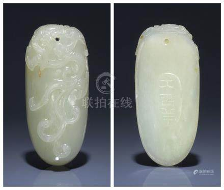 A WHITE JADE 'CHILONG AND LINGZHI' OVAL PENDANT