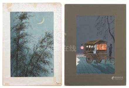 """TWO JAPANESE WOODBLOCK PRINTS 1) """"Noodle Vendor at Night"""" by"""