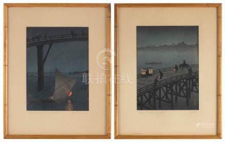 """TWO JAPANESE WOODBLOCK PRINTS 1) """"Oh-hashi Bridge at Night"""""""
