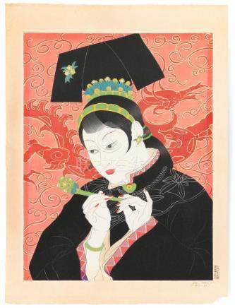 PAUL JACOULET (#58) Les Jades. Chinoise. (Jade Lady). Signed