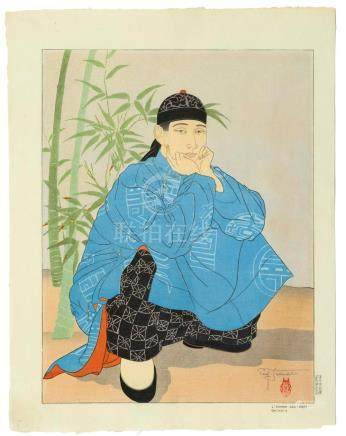 PAUL JACOULET (#86) L'Homme accroupi. Chinois. (The Squattin
