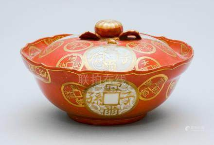 JAPANESE RUST-RED KUTANI PORCELAIN COVERED BOWL In circular