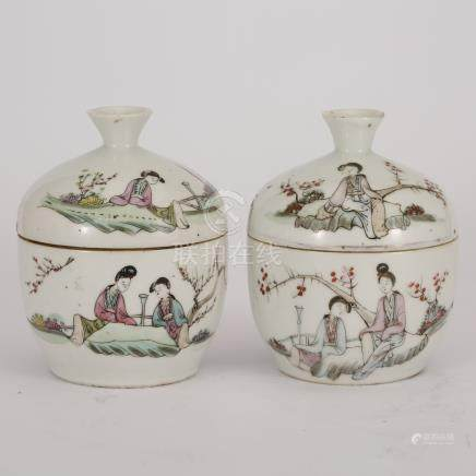Qing Dynasty  Pastel Jar with lid