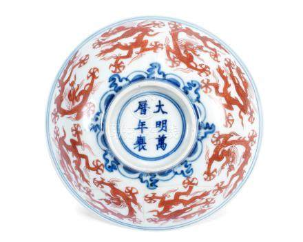 A small iron-red and underglaze-blue 'nine dragon' dish Wanli six-character mark and of the period
