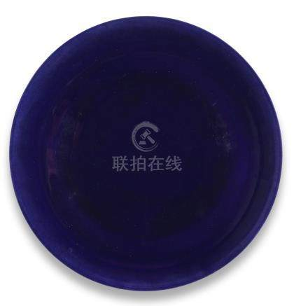An aubergine-glazed incised 'dragon' dish  Kangxi six-character mark and of the period (2)