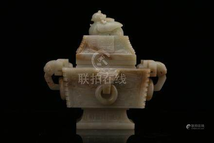 Chinese carved jade vase.
