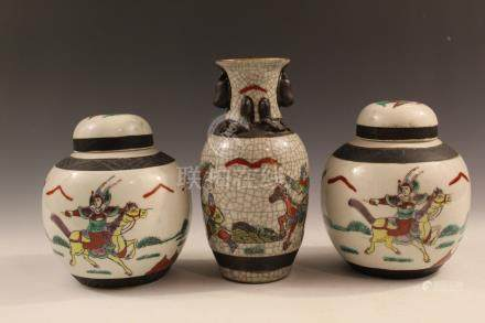 Three Chinese porcelain items.