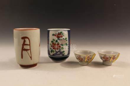 Four Japanese porcelain items.