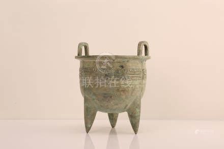 Chinese bronze tripod incense burner.
