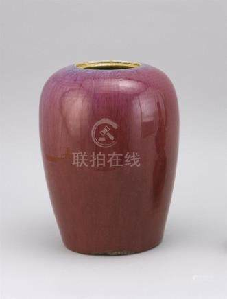 CHINESE FLAMBÉ RED PORCELAIN VASE In seed form. Sans cover.