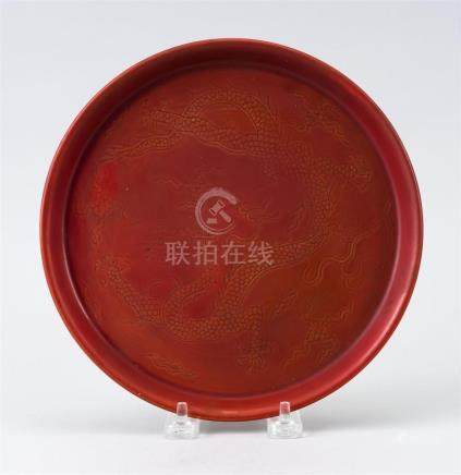 UNUSUAL CHINESE RED CORAL GLAZE PORCELAIN DISH With incised