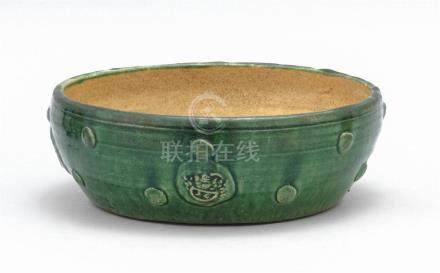 CHINESE DARK GREEN GLAZE POTTERY BOWL Exterior with applied