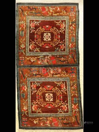 Tibetan 'Seat Mat',