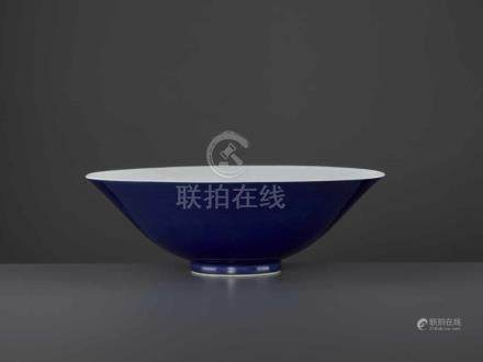 A YONGZHENG MARK & PERIOD BOWLChina, 1723-1735. The base with the six-character mark painted in