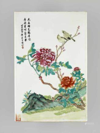 A SPRING PLAQUE, PORCELAIN, 1903 China, cyclical dating guimao (1903). Painted in vivid Famille Rose