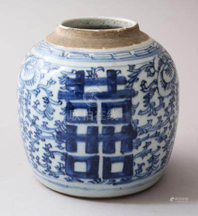 A 19TH CENTURY CHINESE BLUE & WHITE PORCELAIN GINGER JAR, decorated with formal vine decoration