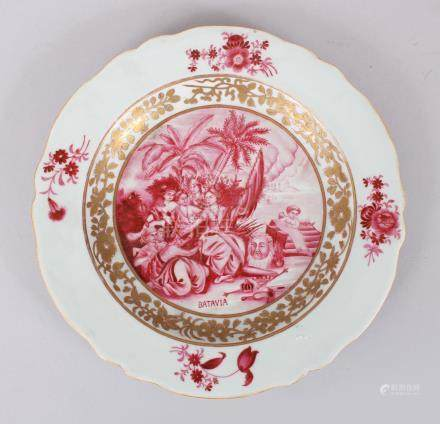 A GOOD 19TH CENTURY CHINESE PORCELAIN PLATE, decorated with figures seated within a garden