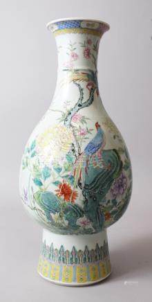 A GOOD UNUSUAL SHAPE CHINESE REPUBLICAN PERIOD FAMILLE ROSE VASE, lovely painted scenes of birds