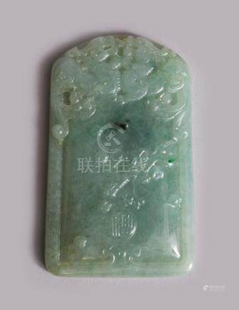 A CHINESE CARVED JADEITE TABLET / PENDANT, depicting two lion dogs, 6.5cm X 3,8cm