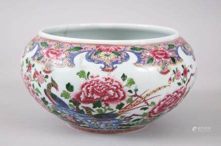 A 20TH CENTURY CHINESE FAMILLE ROSE PORCELAIN BOWL, decorated with scenes & borders of native flora,