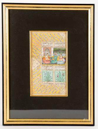 Indian Miniature, Gouache on Paper, Illuminated Manuscript A3WCI