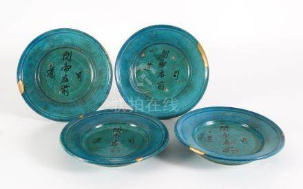 Four Chinese Stoneware Turquoise Glazed Temple Offering Dishes  A3WCC