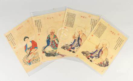 A SET OF FOUR CHINESE PICTURES, of seated figures, unframed. 27.5cms x 21cms.