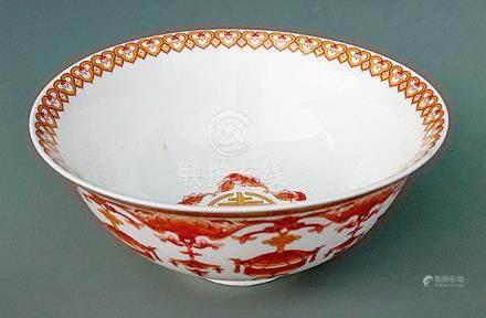 描金紅釉碗