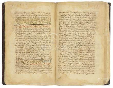 ZAYN AL-DIN ABU ISMA'IL IBN AL-HUSAYN AL-JURJANI (D. 1136 AD): KITAB AL-DHAKHIRA AL-KHWARAZMSHAHIYYA