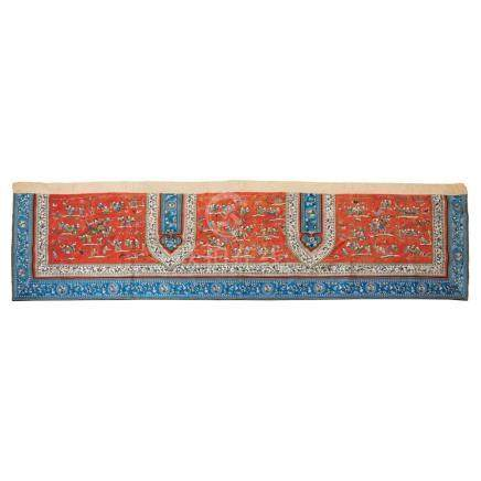 EMBROIDERED SILK 'HUNDRED BOYS' BANNER QING DYNASTY, 19TH CE