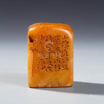Inscribed Yellow Soapstone Seal