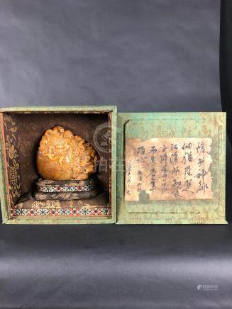 Important and Rare Imperial Tianhuang Seal