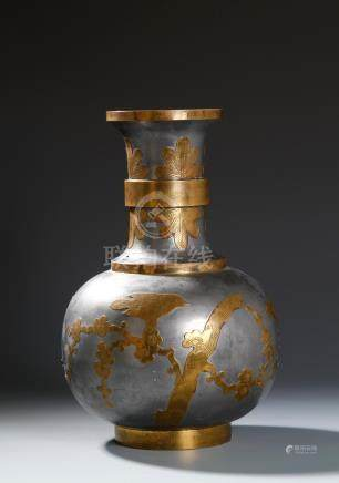 Mixed-Metal Bottle Vase