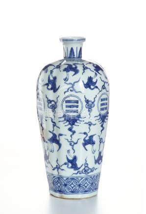 Blue/White Lobed Meiping Vase