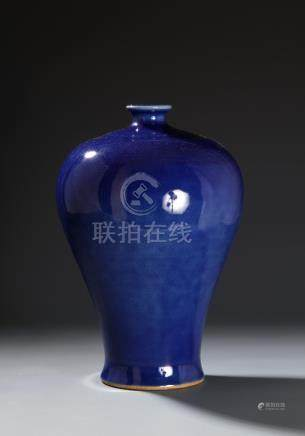 Blue Glazed Meiping